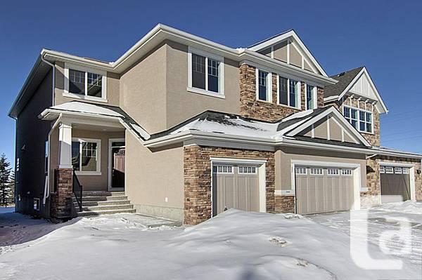 $1328000 / 6br - 3542ft² - Brand New Custom Built Homes