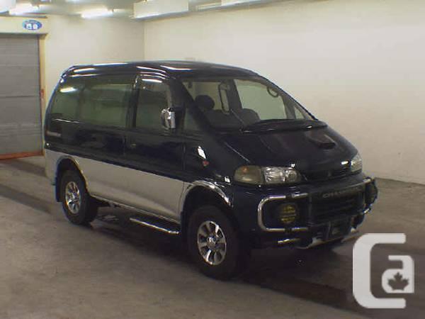 1996 Mitsubishi Delica Space Gear, Chamonix edition,