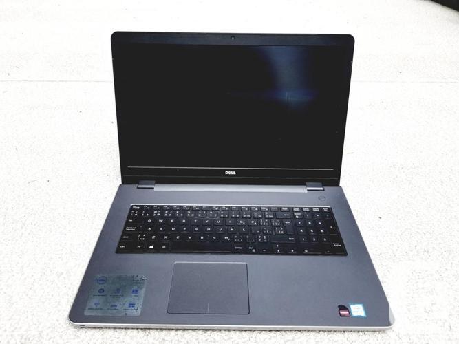 Dell inspiron 17 5000 series i7-6500 cpu