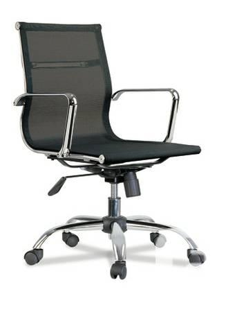 Harris Eames Office Chair SALE Warehouse In Markham For Sale In Toro