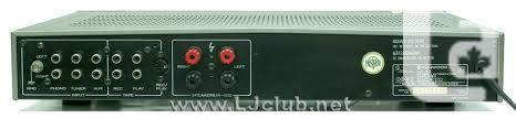 KENWOOD KA-60 Stereo Integrated Slimline Amplifier