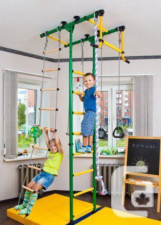 LIMIKIDS - Indoor Home Gym for Kids - Model Comet 2.06