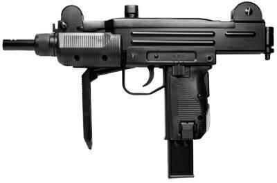 Metal UZI CO2 BB Submachine Gun bb gun - $190