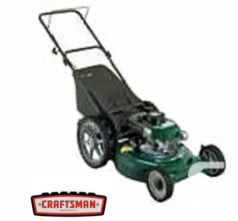Mower ~ 6 HP Mulching d/t Tote - $245