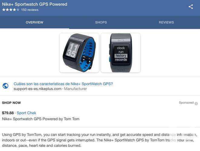 Nike+ Sport watch Running GPS **Mint Condition**