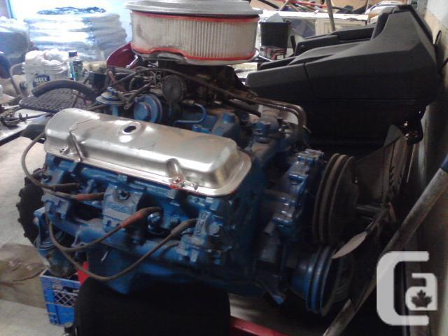 Pontiac 350 motor