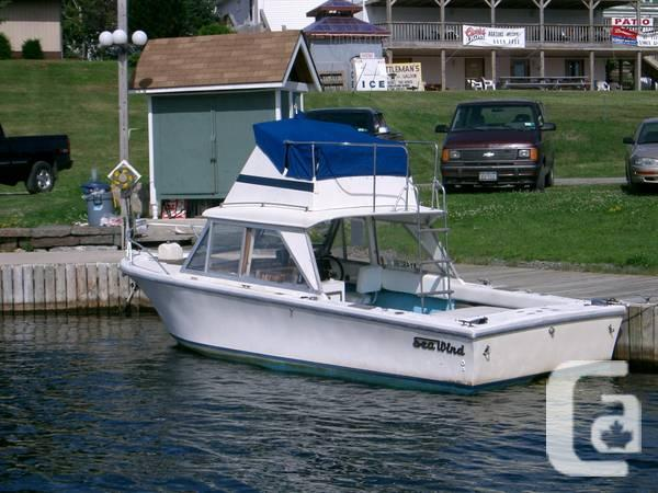 SeaWind with Travel Link - $3500
