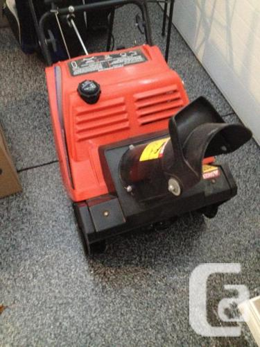 Snowblower available