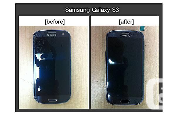 Iphone Repair Edmonton