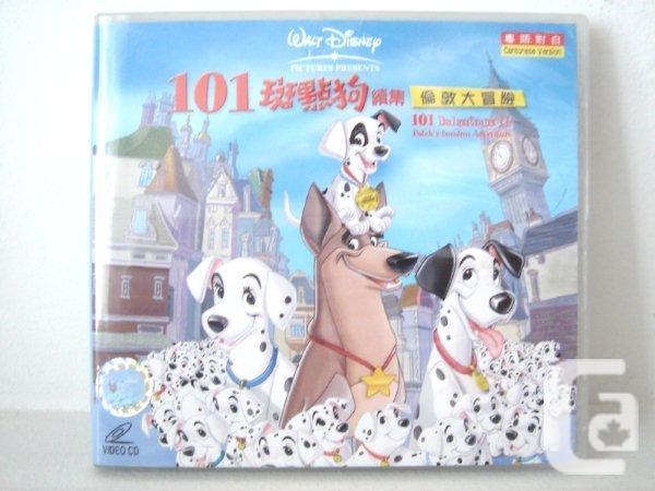 Walt Disney: 101 Dalmatians II - Patch's London