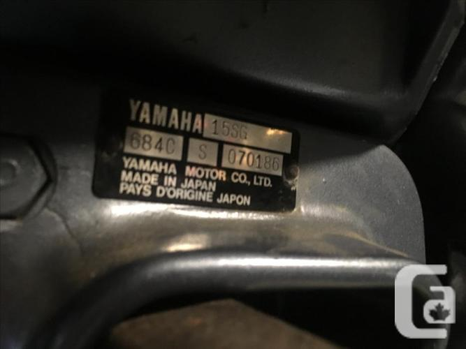 Yamaha 1994 Saltwater Series Longshaft 15HP Outboard