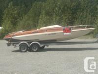 1976 CVX-23 Carlson Glastron Jet watercraft:. engine is