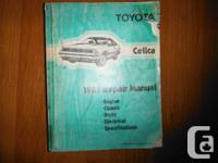 1985 Toyota Celica, Manufacturing plant Repair