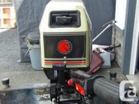 1991 6.5 Hp Johnson high thrust short shaft outboard