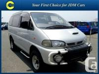 Stock ID: 231. Year: 1995. Make: Mitsubishi. Version: