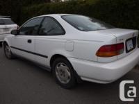 Make Honda Model Civic Coupe Year 1996 Colour White