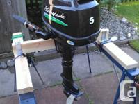 2013 Shakespeare 5hp 4-stroke short shaft outboard