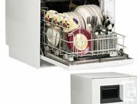 Danby 4-Place Setting Compact Countertop Dishwasher:  4