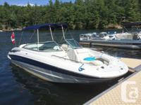 Crownline's 252 features an elegant stern design that