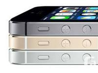 We offer trade-in solution with your iphone 5S/5C/5 /