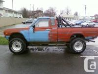 Has anyone ever seen this Truck ? I owned it & trade it