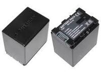 Complete Decoded 3.6 V 4450mAh Electric battery For JVC