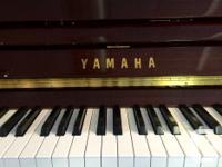 Polished Mahogany Yamaha T118 Upright Piano: The best