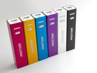 | Nextek Energy | Pocket Boost Micro |  High