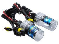These ultra bright HID bulbs are manufactured using the