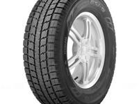 Brand new set of 4 Toyo GSI5 all season tires 205/60R16