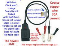 Description New not used Car Computer ECU Memory Saver