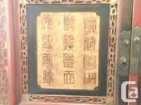 Beautiful Chinese armoire. Intricate hand-carved