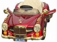 Christmas Ride On Car Mega Sale! Ontario