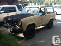 hi im selling my proyect,87 ford bronco,the reason?just