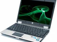 HP EliteBook 2540p Windows 7 Professional - 2.53 GHz