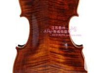 Violin:  tiger-skin pattern, handmade, intermediate