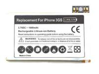 GadgetPlus.ca    Item: iPhone 3GS Replacement Battery