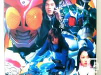 TITLE: Masked Rider Agito - 6 DVD Set (Full Version)
