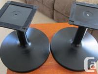 MADE IN ENGLAND HEAVY DUTY Rock-stable bases, cannot
