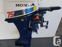 Honda 7.5 with approx. 100 hrs. of lake use. Been in