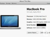 Product: MacBook Pro 13 Inch (Aluminium Unibody).