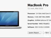 Model Name:MacBook Pro (2011) Model Identifier: