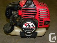 Maruyama straight shaft weed trimmer, model BC2321,