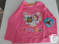 All items are brand new and from the treehouse tv