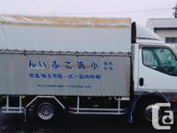 Make Mitsubishi Model Truck Year 1997 Colour white kms