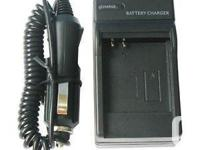 - New NB-1L 2-IN-1 Global Charger Set (Wall and Car)