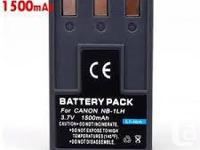 New Replacement Battery for Canon NB-1L NB1L Features: