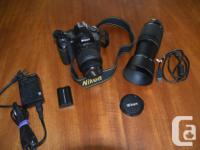 FULL PACKAGE DEAL! A LIGHTLY USED NIKON CAMERA WITH TWO