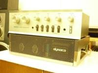 Offering a pair of vintage Dyncaco Stereo 120 power