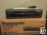 Panasonic vcr 4 head, was used for 6 months than went